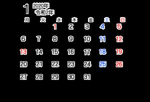 令和2年 1月 月間カレンダー シンプル 無料 月曜始まり ゴシック体