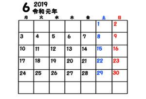 令和元年 6月 月間カレンダー 無料 シンプル 月曜始まり