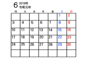 令和元年 6月 月間カレンダー シンプル 無料 月曜始まり ゴシック体