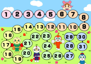 トイレトレーニング用カレンダー アンパンマン 31日 女の子