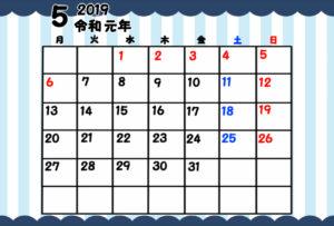 令和元年 5月 月間カレンダー 無料 ガーリー 月曜始まり