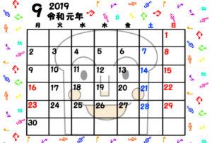 令和元年 9月 月間カレンダー 無料 アンパンマン 月曜始まり