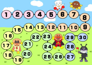 トイレトレーニング用カレンダー アンパンマン 30日 男の子