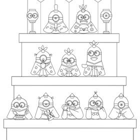 ミニオンズ ぬりえ ひな祭り 雛人形