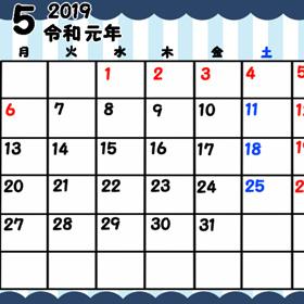 令和元年 月間カレンダー 月曜始まり ガーリー