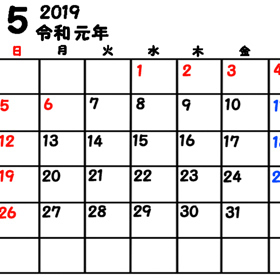 令和元年 月間カレンダー 日曜始まり シンプル 背景透過