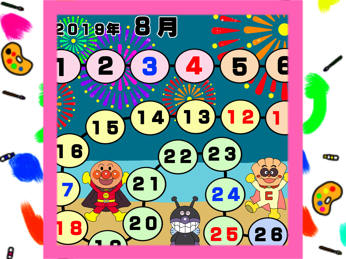 2019年8月 アンパンマン風トイレトレーニング用カレンダー 無料ダウンロード・印刷