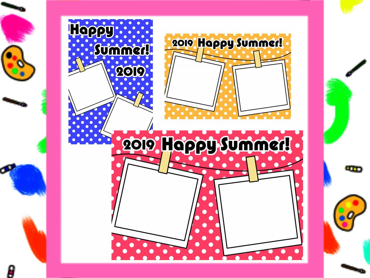 暑中見舞い用無料テンプレート 写真フレーム 令和元年 はがき印刷用