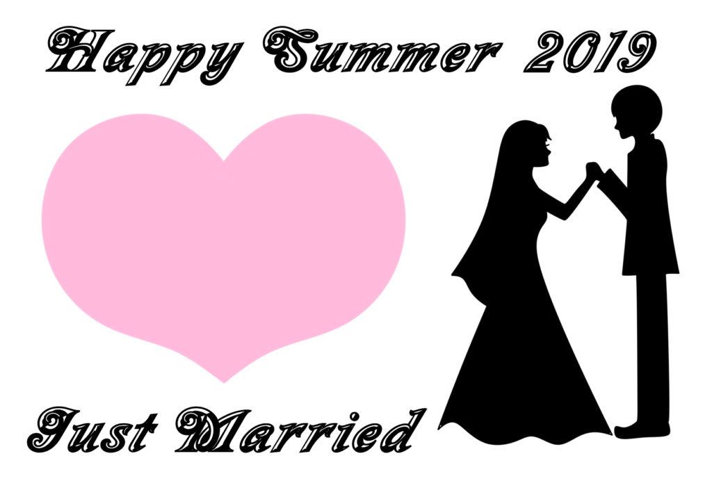暑中見舞い 残暑見舞い 2019結婚報告 シルエット
