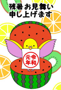 残暑見舞い 無料テンプレート 2019 スイカ 令和元年
