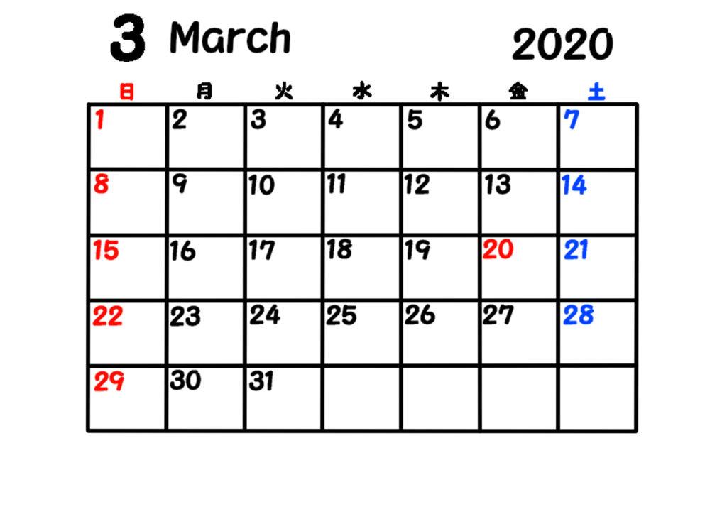 2020年 シンプル月間カレンダー 日曜始まり 令和2年3月