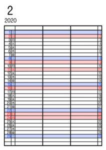 2020年 家族カレンダー3人用シンプル 令和2年2月