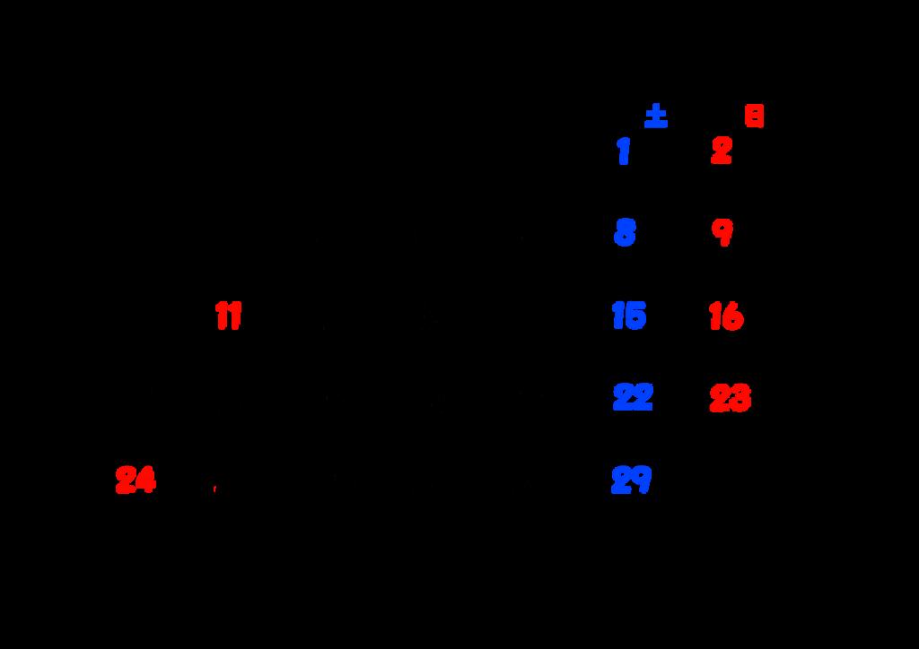 2020年カレンダー シンプル背景透過 月曜始まり 令和2年2月