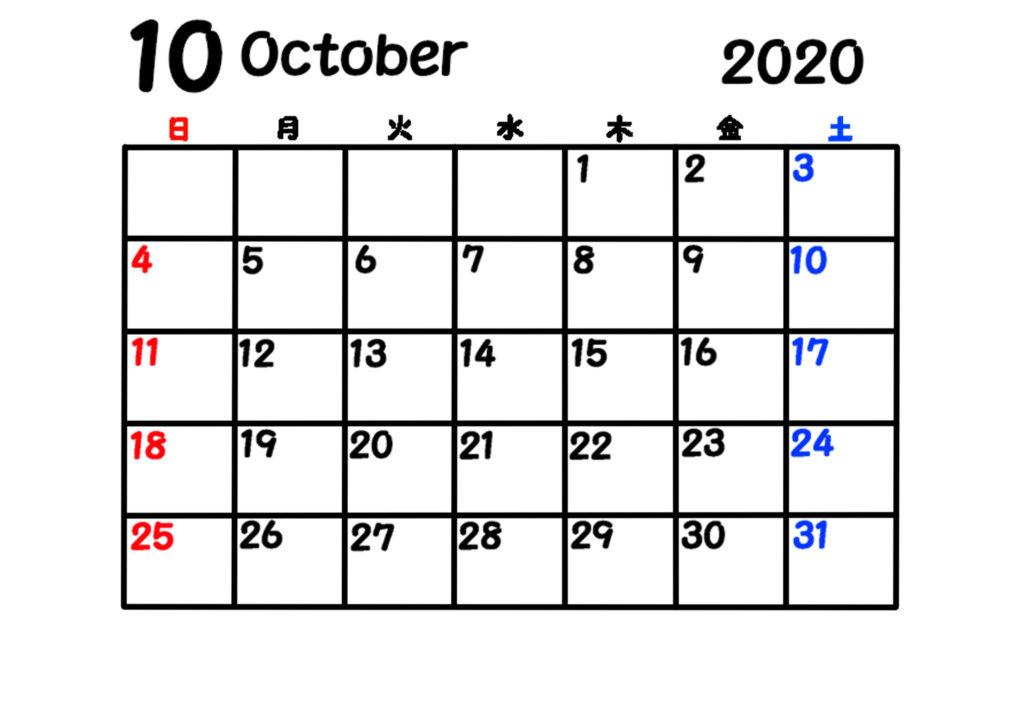 2020年 シンプル月間カレンダー 日曜始まり 令和2年10月