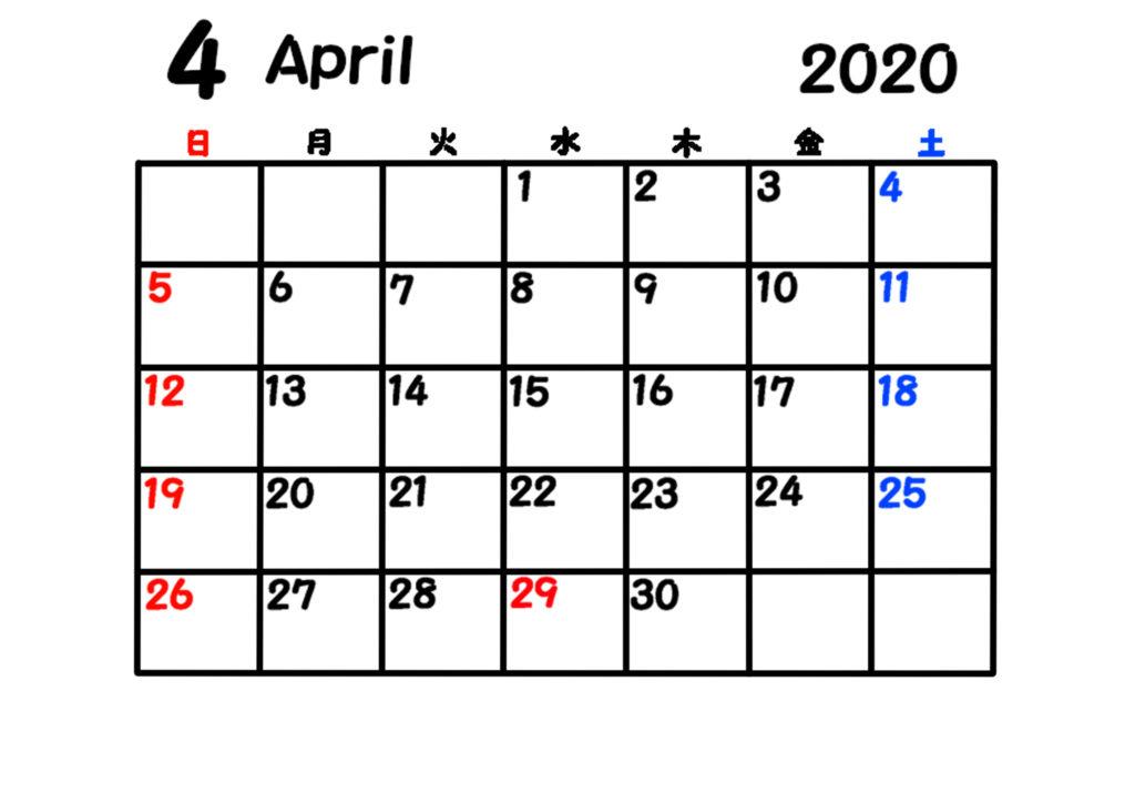 2020年 シンプル月間カレンダー 日曜始まり 令和2年4月
