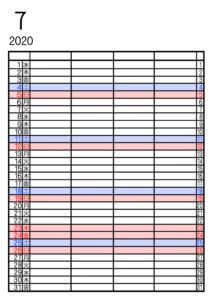 2020年 家族カレンダー4人用シンプル 令和2年7月