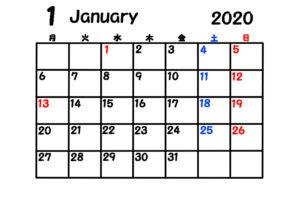 2020年 シンプル月間カレンダー 月曜始まり 令和2年1月