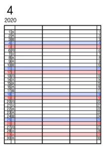 2020年 家族カレンダー3人用シンプル 令和2年4月