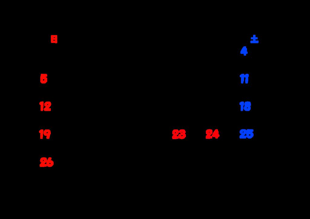 2020年カレンダー シンプル背景透過 日曜始まり 令和2年7月