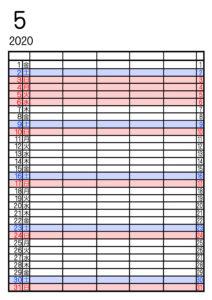 2020年 家族カレンダー5人用シンプル 令和2年5月
