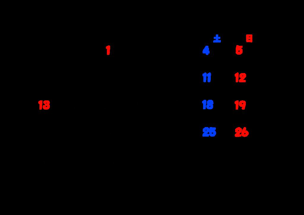 2020年カレンダー シンプル背景透過 月曜始まり 令和2年1月