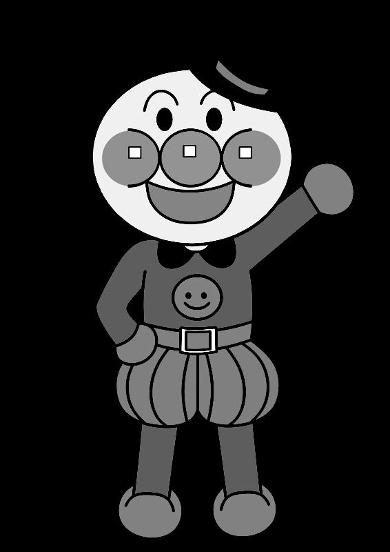 ハロウィン用アンパンマン風白黒フリー素材 背景透過png形式 かくぬる工房