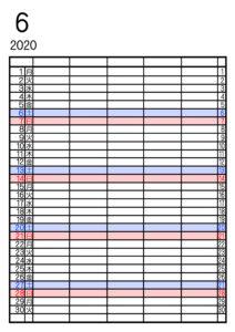2020年 家族カレンダー5人用シンプル 令和2年6月