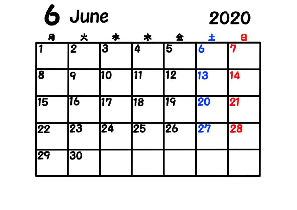 2020年 シンプル月間カレンダー 月曜始まり 令和2年6月
