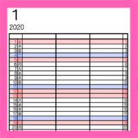 2020年家族カレンダー3人用シンプル 無料ダウンロード・印刷