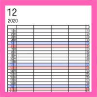 令和2年 家族カレンダー4人用シンプル 無料ダウンロード・印刷