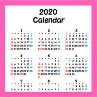 令和2年年間カレンダーシンプル 無料ダウンロード・印刷 2020年1月~12月
