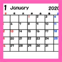2020年シンプル月間カレンダー日曜始まり 無料ダウンロード・印刷