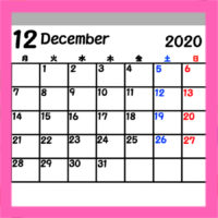 令和2年シンプル月間カレンダー月曜始まり 無料ダウンロード・印刷