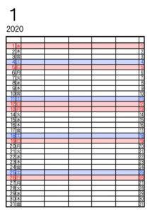 2020年 家族カレンダー5人用シンプル 令和2年1月