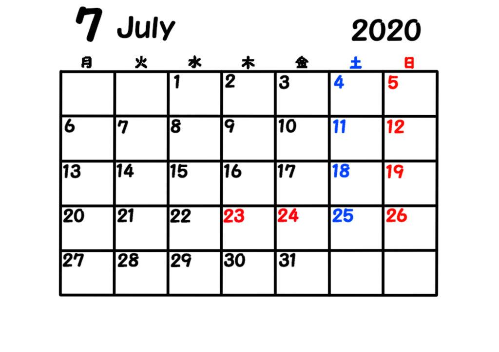 2020年 シンプル月間カレンダー 月曜始まり 令和2年7月