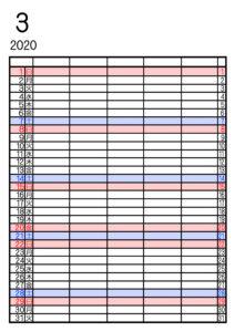 2020年 家族カレンダー5人用シンプル 令和2年3月