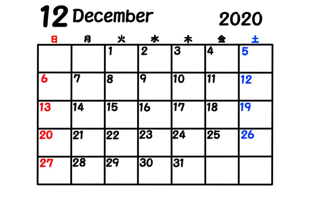 2020年 シンプル月間カレンダー 日曜始まり 令和2年12月
