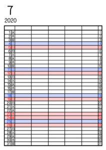 2020年 家族カレンダー5人用シンプル 令和2年7月