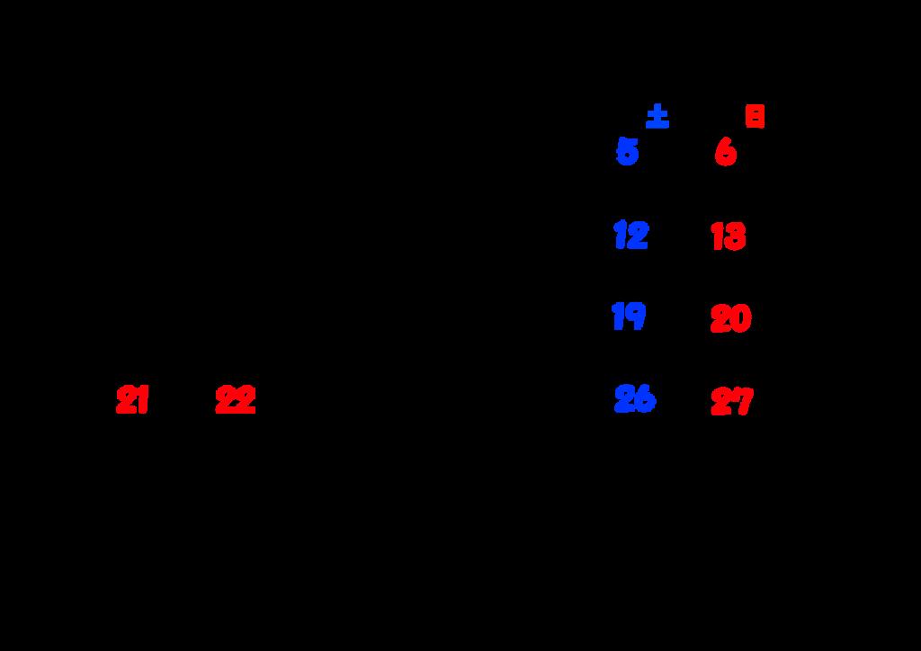 2020年カレンダー シンプル背景透過 月曜始まり 令和2年9月