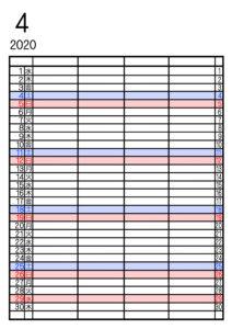 2020年 家族カレンダー4人用シンプル 令和2年4月