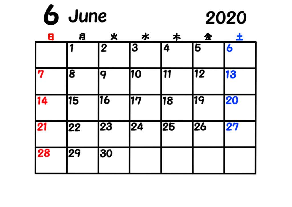 2020年 シンプル月間カレンダー 日曜始まり 令和2年6月