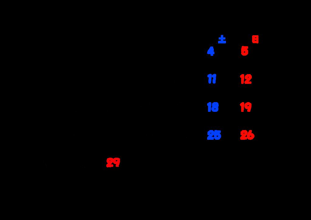 2020年カレンダー シンプル背景透過 月曜始まり 令和2年4月