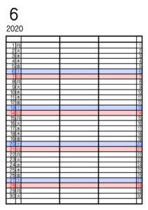 2020年 家族カレンダー3人用シンプル 令和2年6月