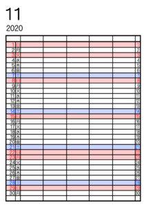 2020年 家族カレンダー5人用シンプル 令和2年11月