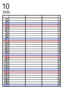 2020年 家族カレンダー3人用シンプル 令和2年10月