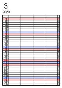 2020年 家族カレンダー4人用シンプル 令和2年3月