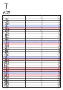 2020年 家族カレンダー3人用シンプル 令和2年7月