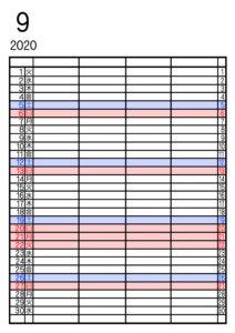 2020年 家族カレンダー4人用シンプル 令和2年9月