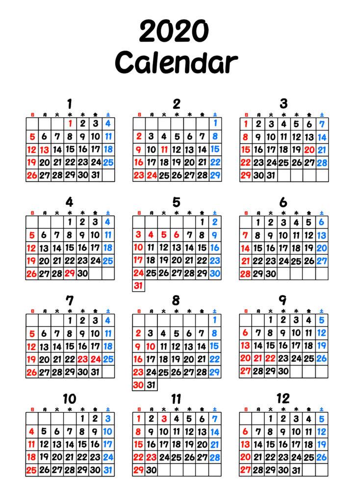 2020年 シンプル年間カレンダー 令和2年 日曜始まり