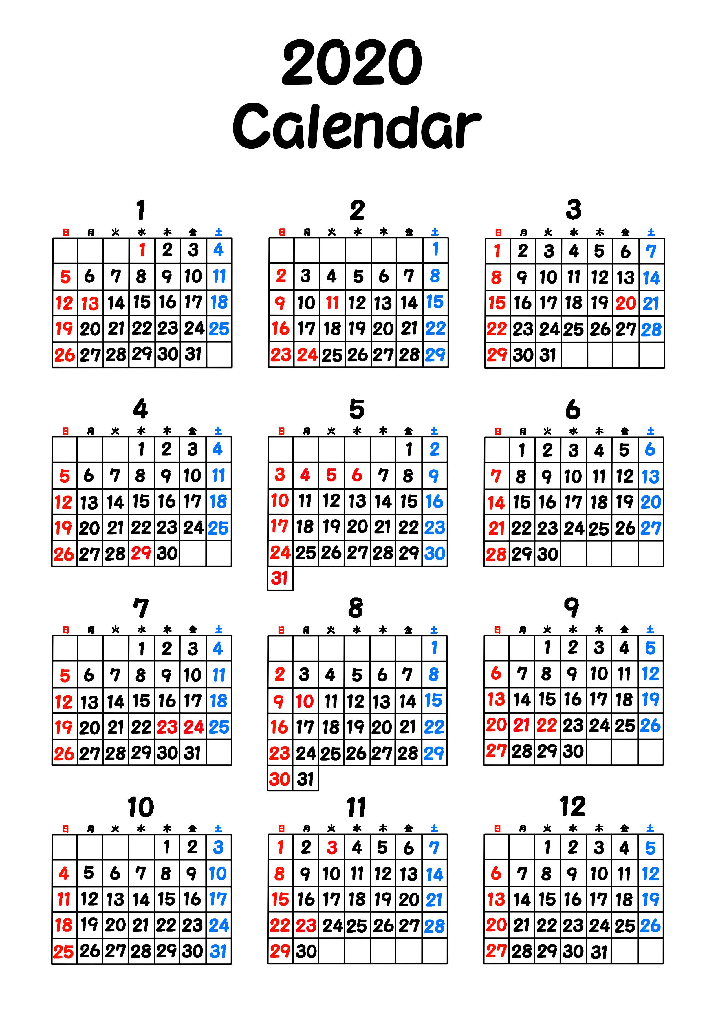 2020年シンプル年間カレンダー 無料ダウンロード印刷 令和2年1